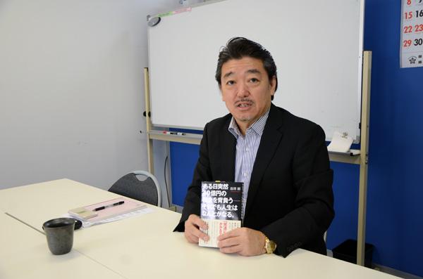 株式会社湯佐和 湯澤剛社長インタビュー(第1回)