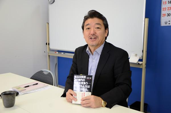 株式会社湯佐和 湯澤剛社長インタビュー(第2回)