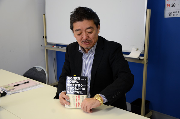 株式会社湯佐和 湯澤剛社長インタビュー(第3回 / 最終回)